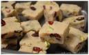 White Chocolate Cranberry Pistachio fudge