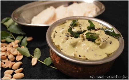 Peanut Curry leaves chutney